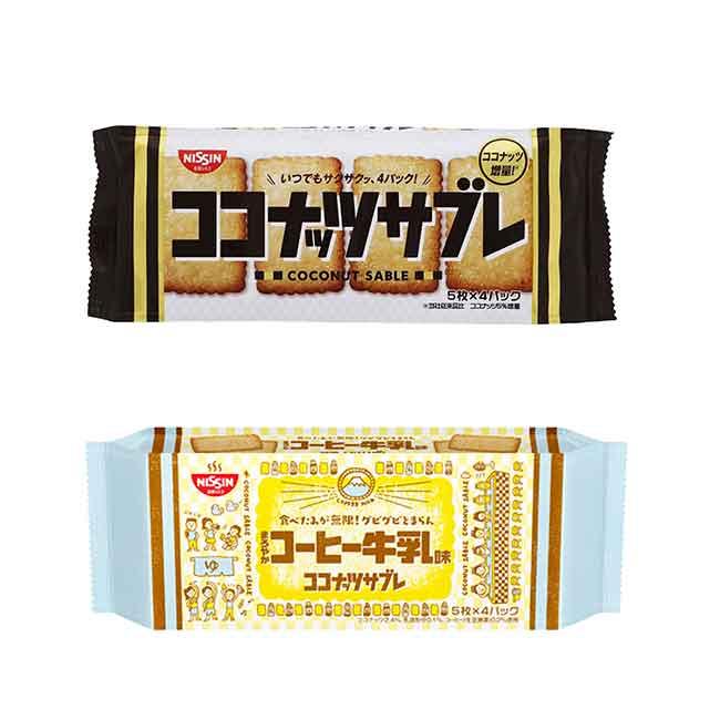 餅乾 日清 咖啡風味 椰子 日本進口製造