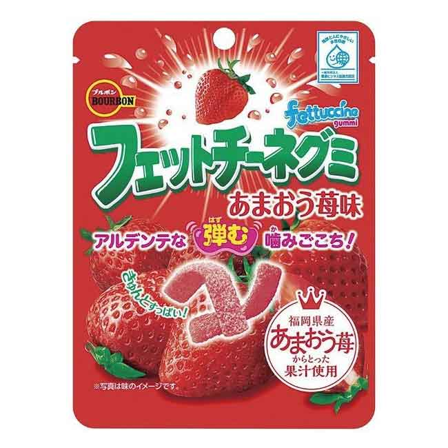 北日本軟糖 福岡草莓口味 日本製造進口
