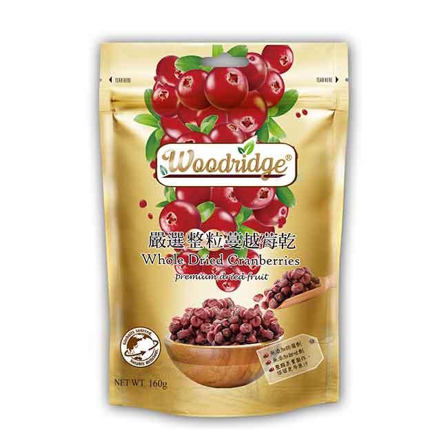 嚴選整粒蔓越莓乾 woodridge 美國進口製造