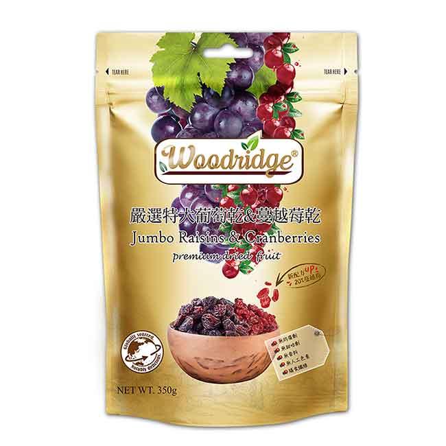 嚴選特大葡萄乾&蔓越莓乾 woodridge 350g 美國進口製造