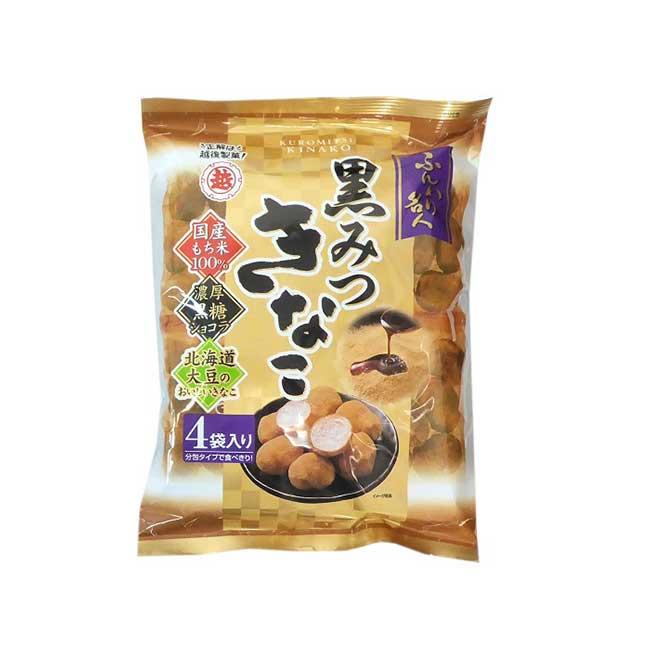 黑糖米菓 56g 甜點 日本製造進口