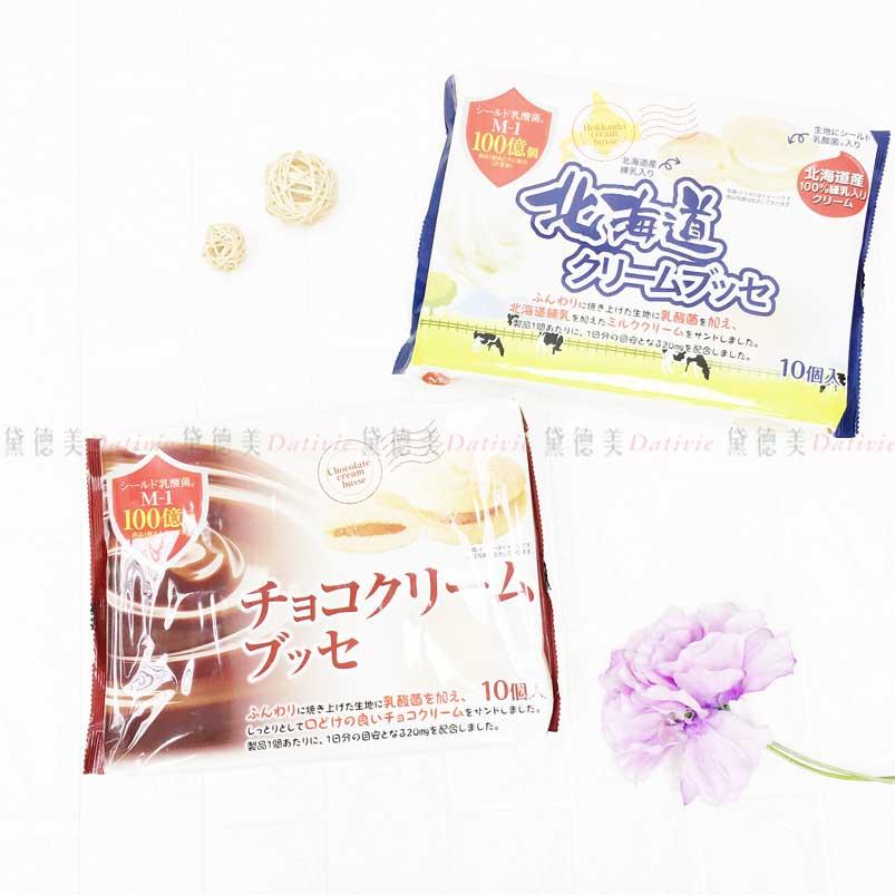夾心蛋糕 奶油 可可 甜點 日本製造進口
