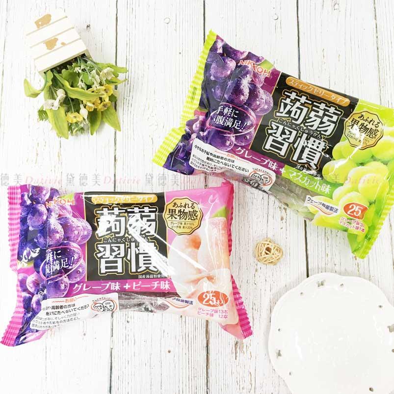 雙味果凍條 25入 葡萄 白桃 蒟蒻 日本進口製造