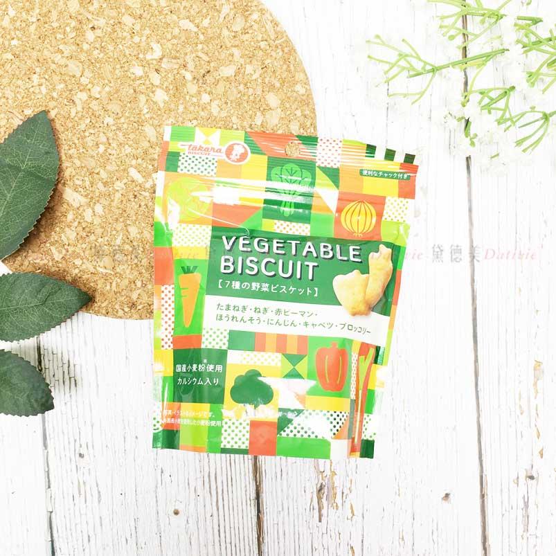 蔬菜餅 55g vegetable biscuit 日本製造進口