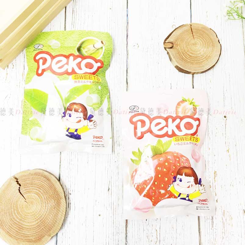 不二家牛奶糖 Peko 抹茶 草莓 牛乳糖 日本製造進口