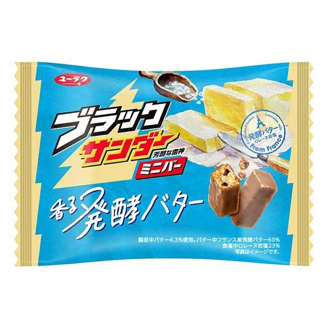 牛奶巧克力風味餅 甜點 日本製造進口
