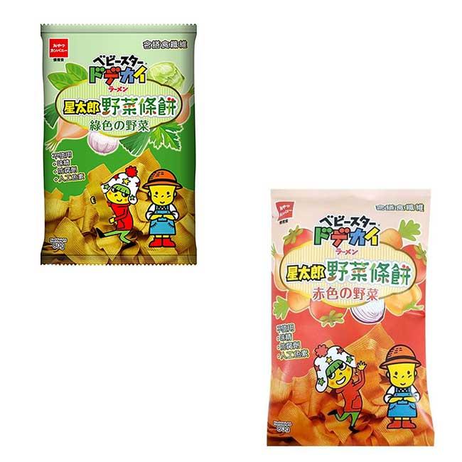 星太郎野菜條餅 餅乾 寬點心麵 台灣製造