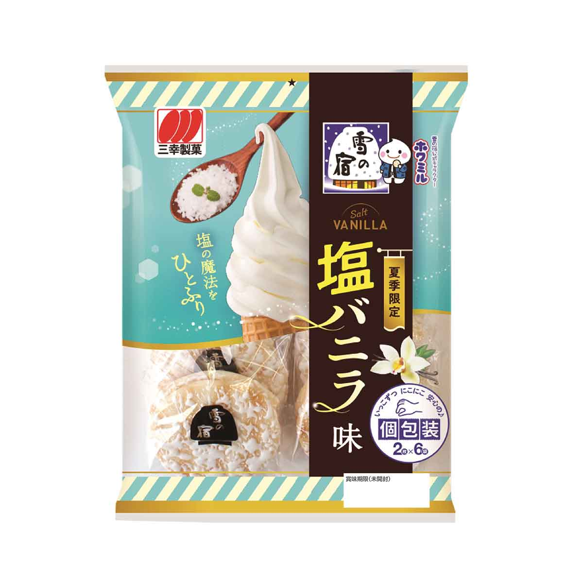 米果 香草鹽味-塩バニラ味 雪の宿 三幸製果 日本進口製造