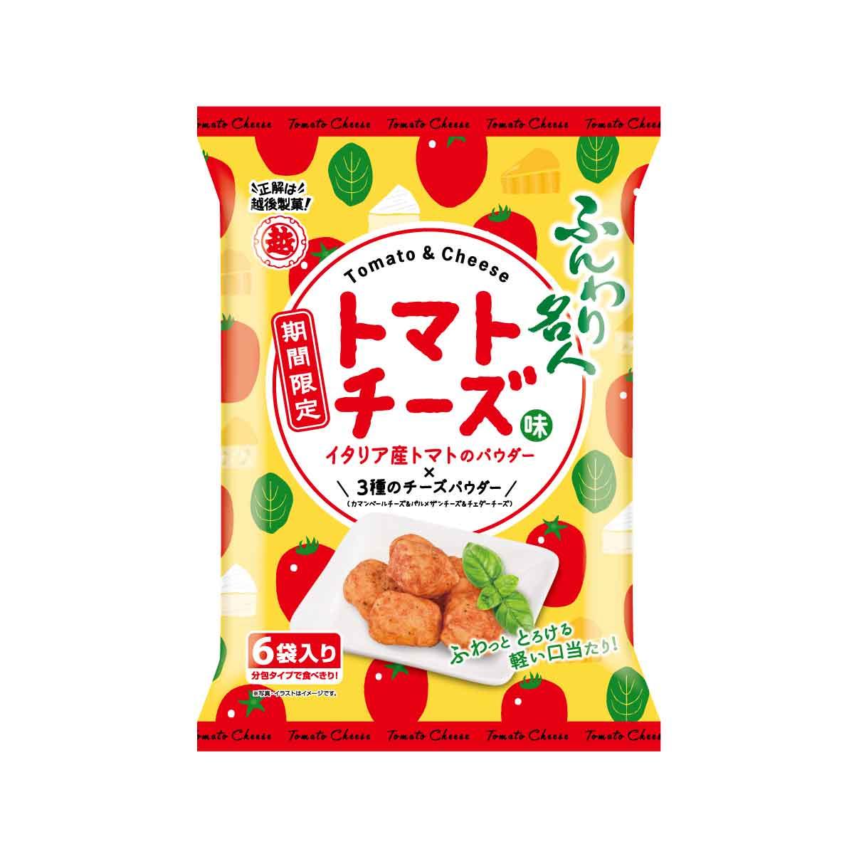 起司風味米果 番茄 鹹點 鹹食 60g 日本製造進口
