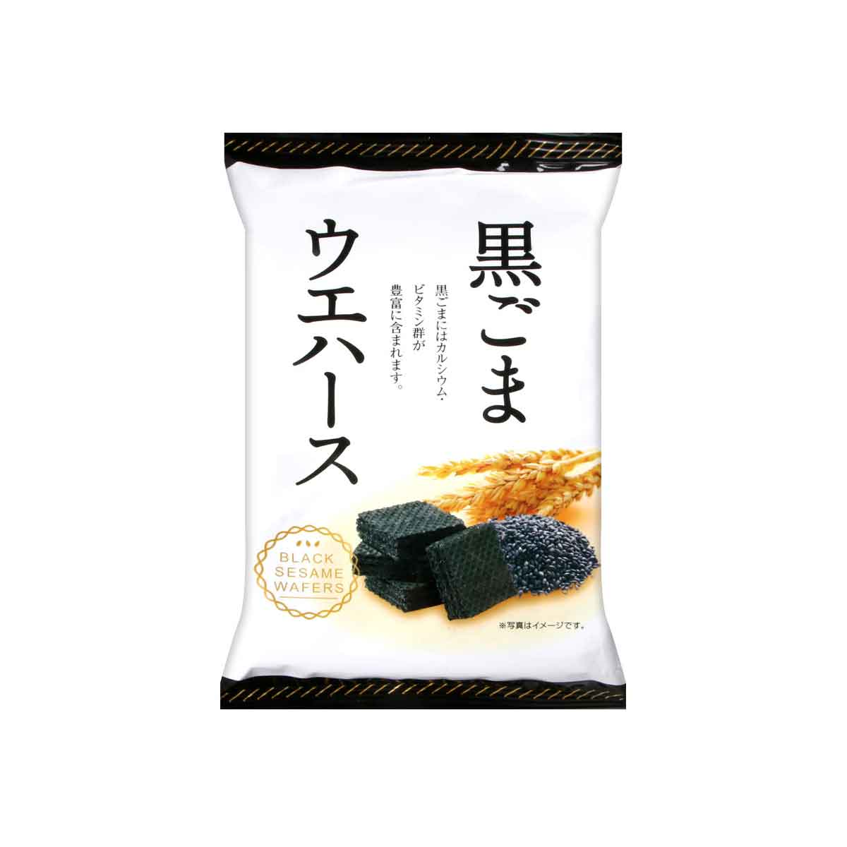 黑芝麻威化餅 餅乾 甜點 日本進口製造