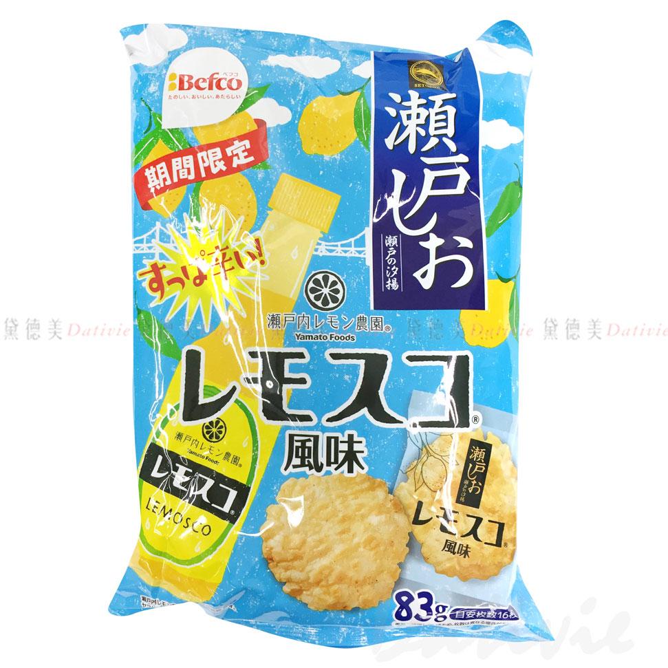 檸檬風味米果 獨立包裝 米果 日本進口製造