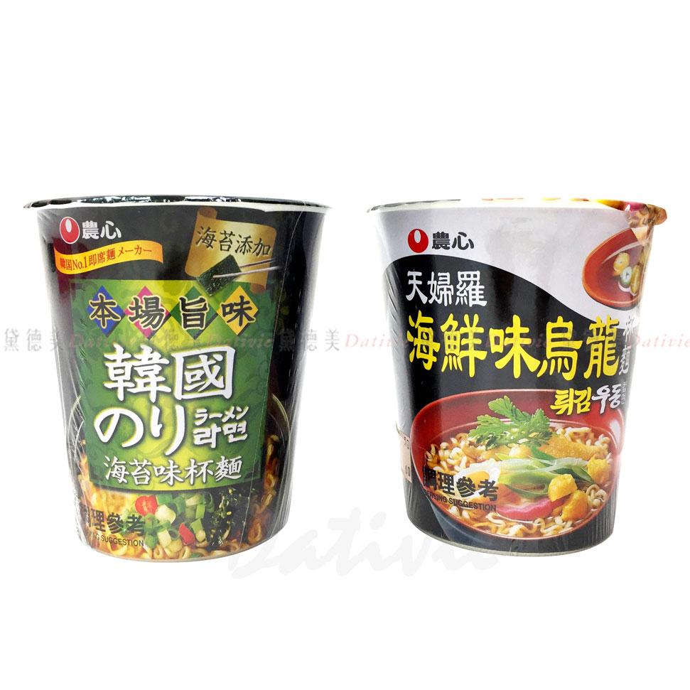 農心 杯麵 泡麵 天婦羅 海鮮味烏龍杯麵 海苔味杯麵 韓國進口製造