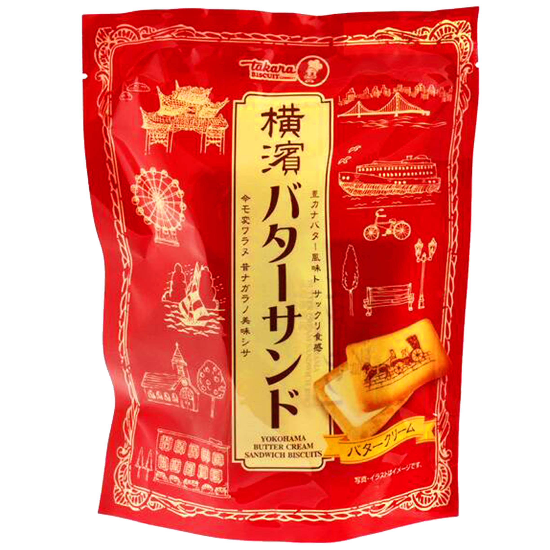 奶油夾心餅乾 横濱バターサンド 宝製菓 68g 日本進口製造