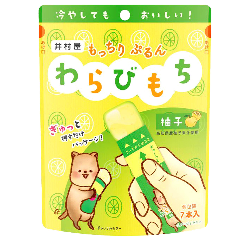 井村屋 柚子蕨餅 柚子風味 果凍條 7入 98g 日本進口製造
