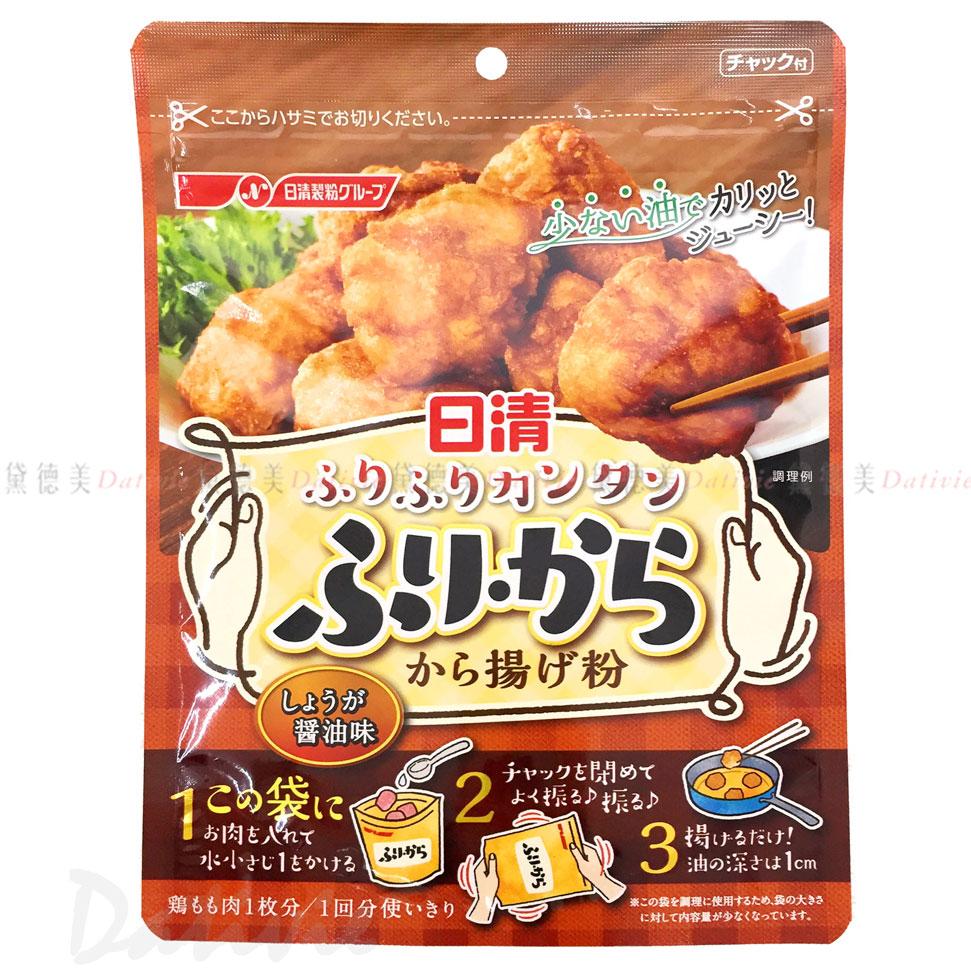 炸雞粉 醬油風味 40g-しょうが ふり・からNISSIN 日清製粉 グループ 日本進口製造