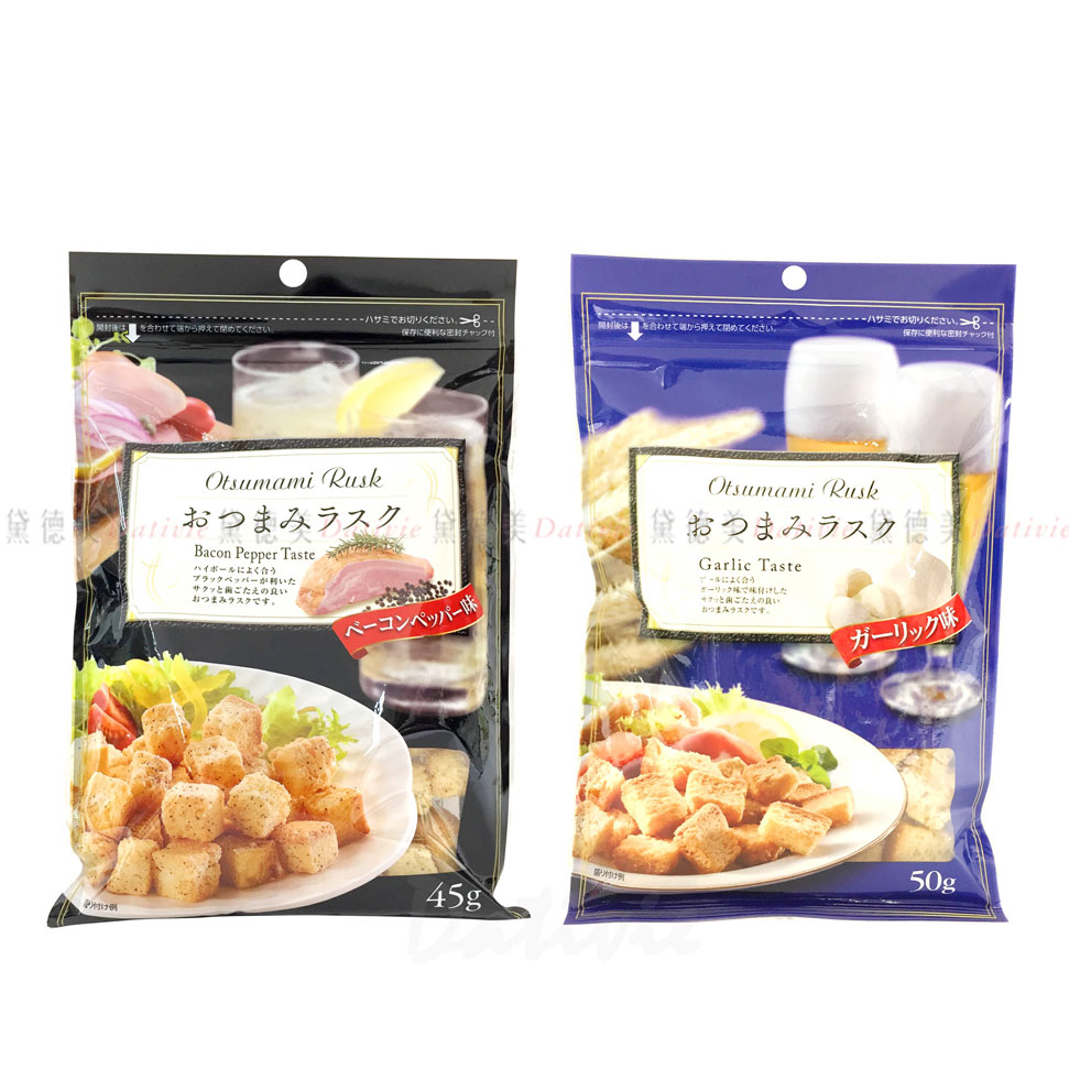 麵包餅 大蒜味 胡椒味 Garlic Taste Bacon Pepper Taste 日本進口製造