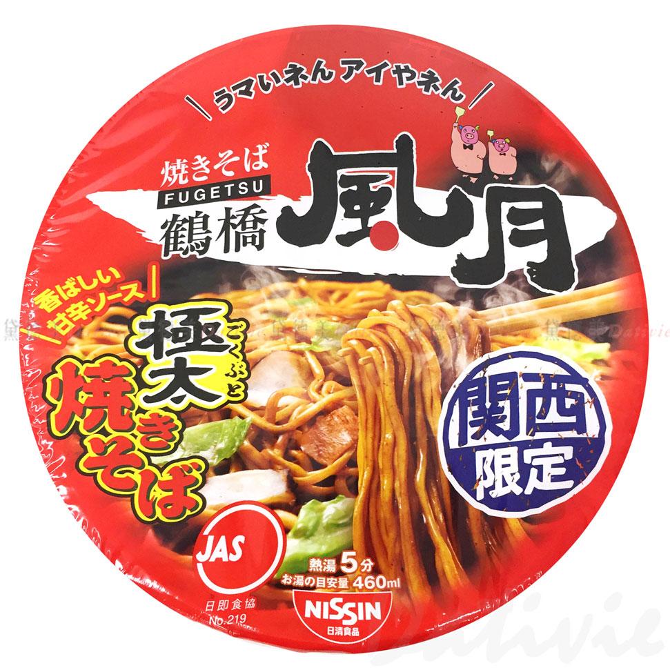 NISSIN 日清食品 關西限定 醬汁風味炒麵 日本進口製造