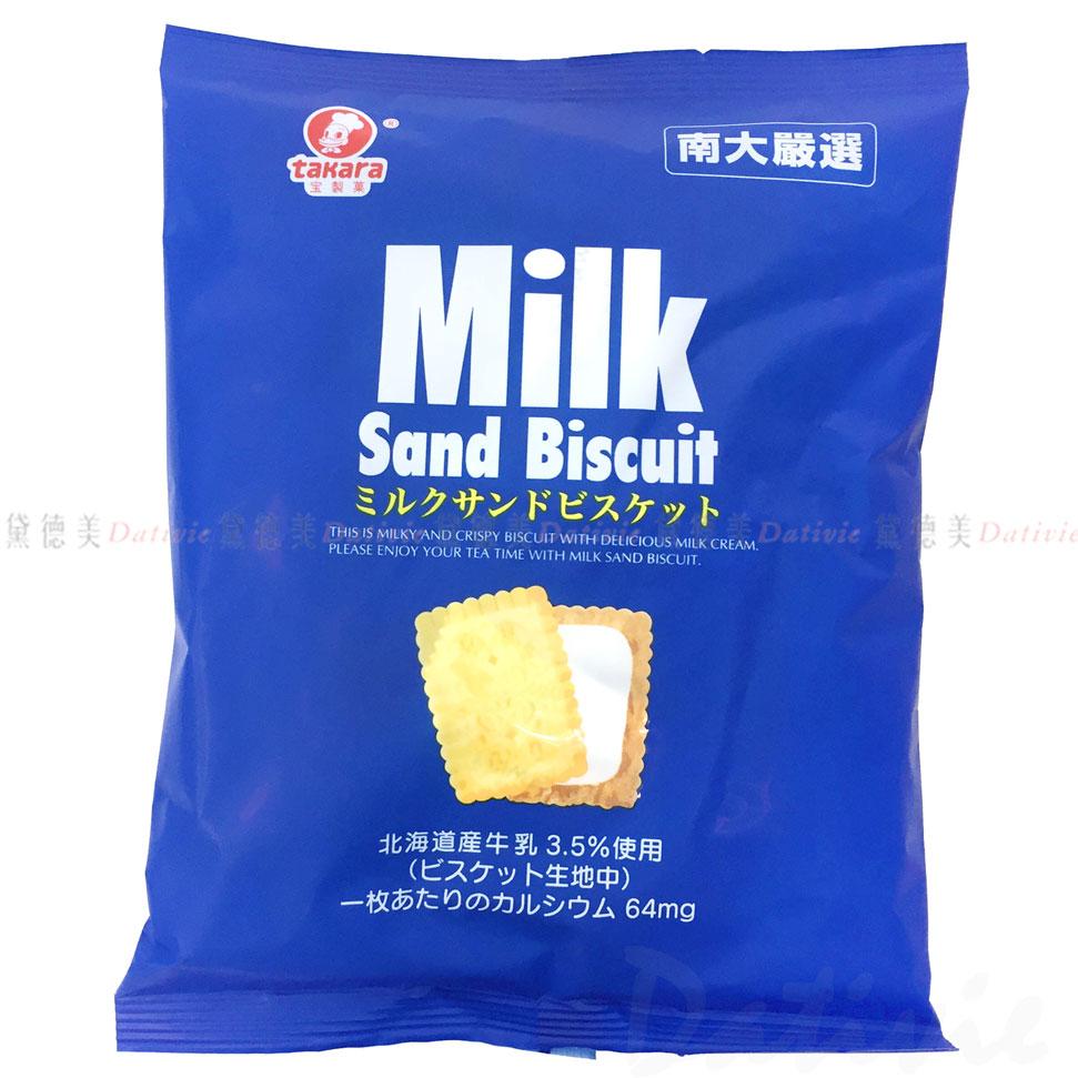 takara 寶製菓 南大嚴選 北海道牛奶 牛奶夾心 140g 日本進口製造
