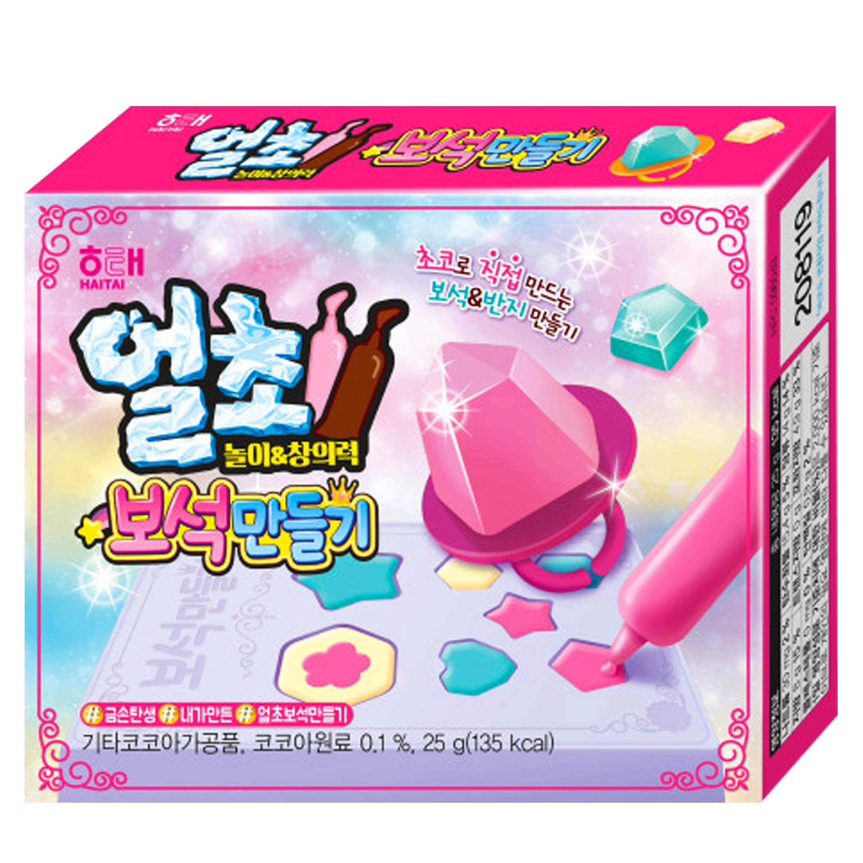 巧克力寶石鑽戒-韓國 HAITAI 韓國進口製造