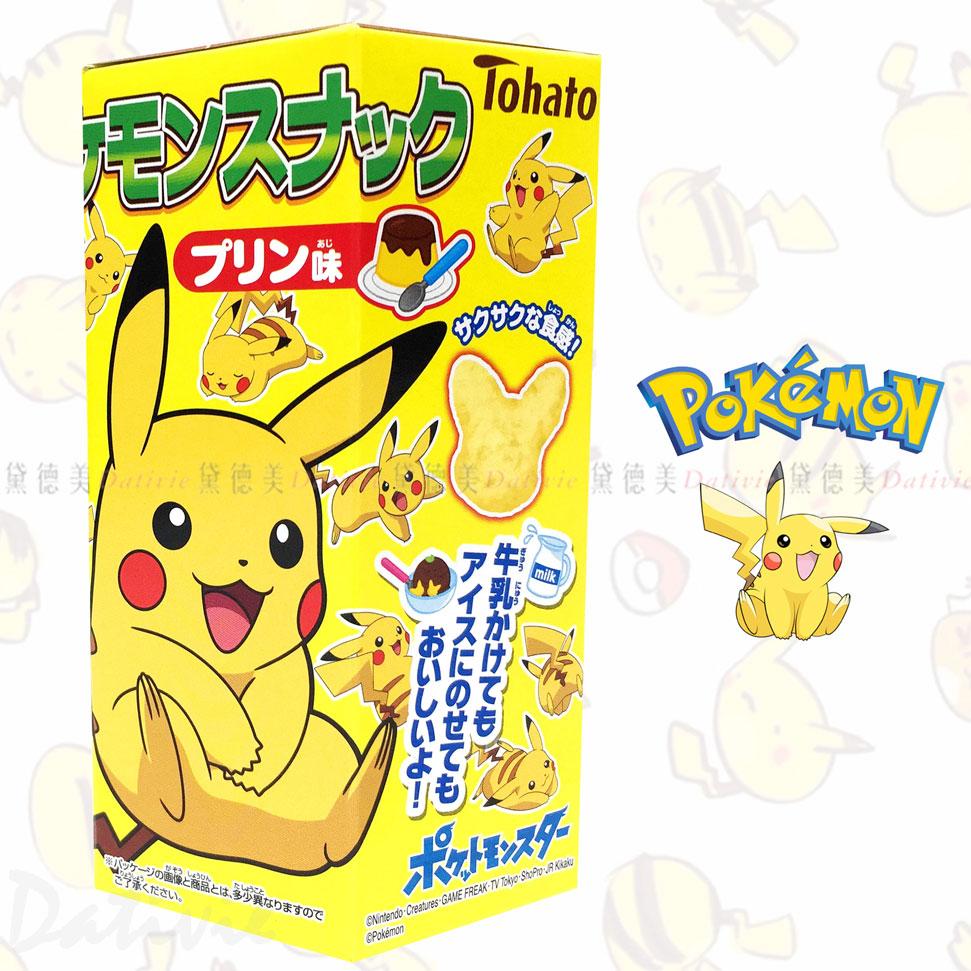 皮卡丘造型餅乾-布丁味 神奇寶貝 寶可夢 pokemon Tohato 東鳩 日本進口製造