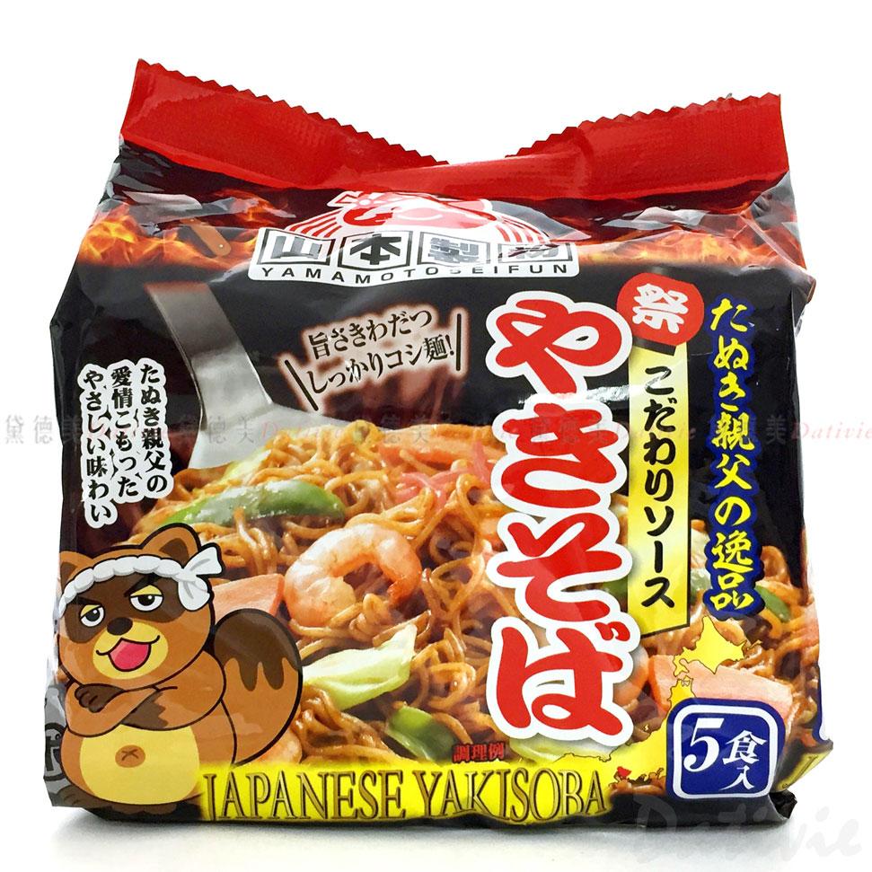 鐵板炒麵 5入-山本製粉 YAMAMOTOSEIFUN 日本進口製造