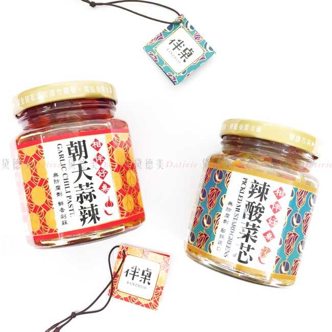 朝天蒜辣 辣酸菜芯-相伴好桌 伴桌 BANZHUO 台灣製造