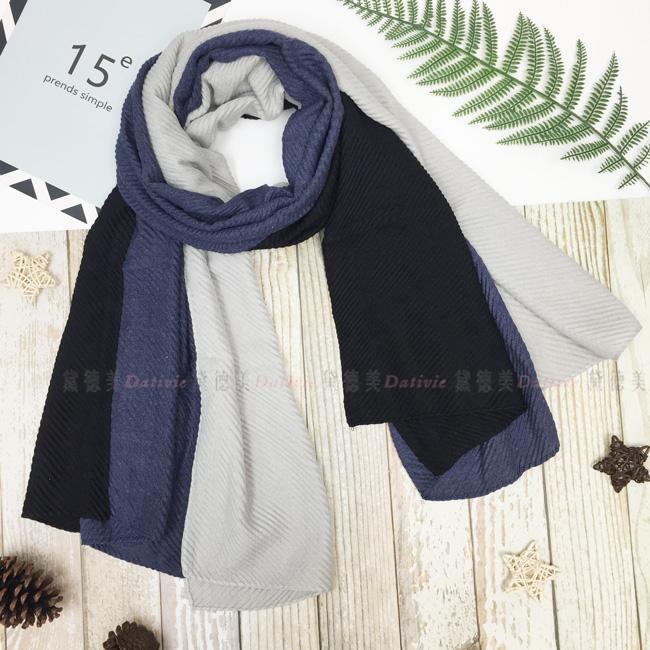 圍巾 薄圍巾 三色 撞色 保暖 秋冬