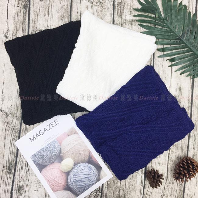 圍巾 圍脖 菱格 保暖 秋冬 針織 三款