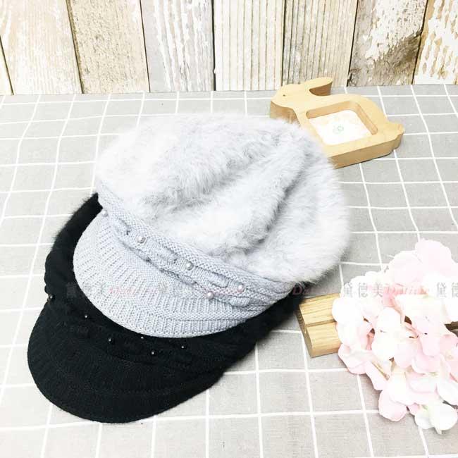 加絨加厚 貝雷帽 鴨舌 兔毛 針織 幾何 珠珠 秋冬 帽子