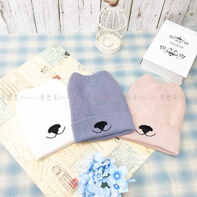 毛線帽 可愛小狗造型 三色選 針織 秋冬 帽子