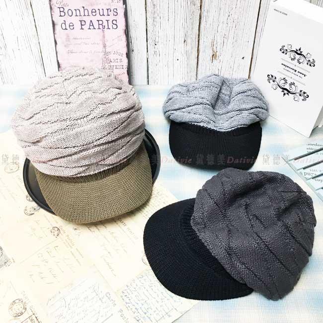 台灣製加絨加厚 保暖 拚色 貝雷帽 鴨舌 針織 不規則 交錯 秋冬 帽子