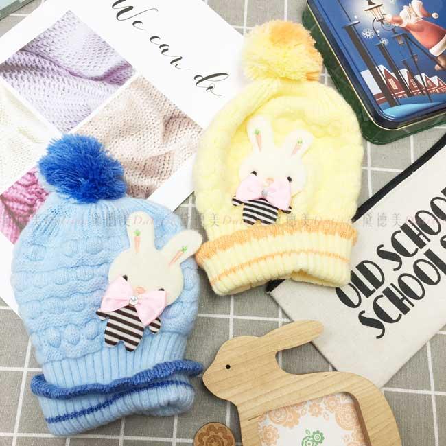 毛帽 針織 條紋兔子 蝴蝶結 水鑽 胡蘿蔔 雙色毛線球 可愛 保暖 2色 帽子 兒童毛帽