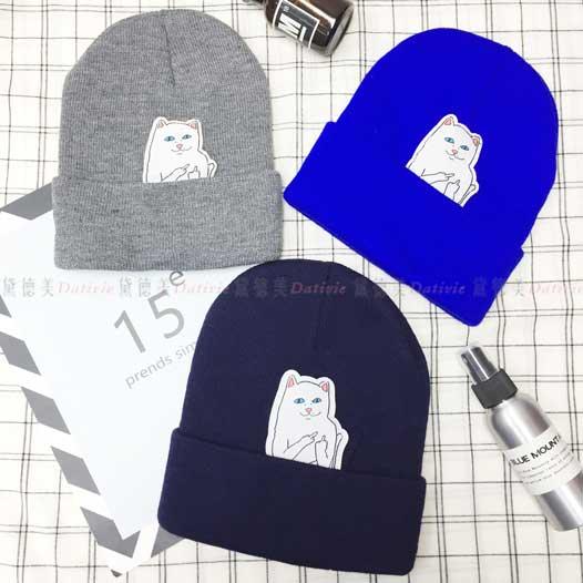 毛帽 針織 素色 中指貓 保暖 3色選 帽子 兒童毛帽