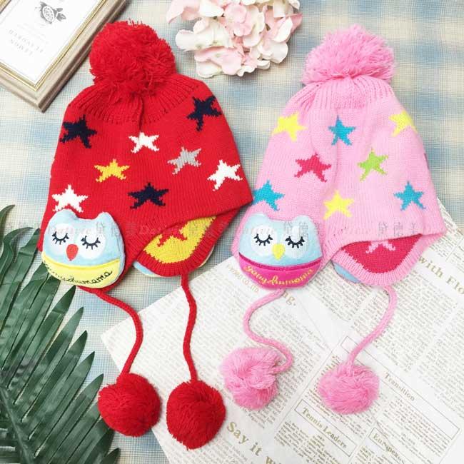 毛帽 針織 護耳 星星 貓頭鷹娃娃 毛線球 可愛 保暖 2色 帽子 兒童毛帽