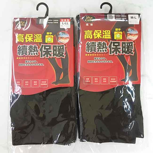 瑪榭精品 高保溫 保暖 褲襪 M 黑