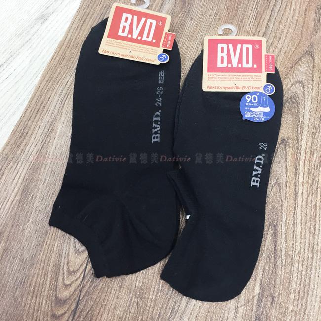 襪子 BVD 細針 船型男襪 黑 加大款 兩款