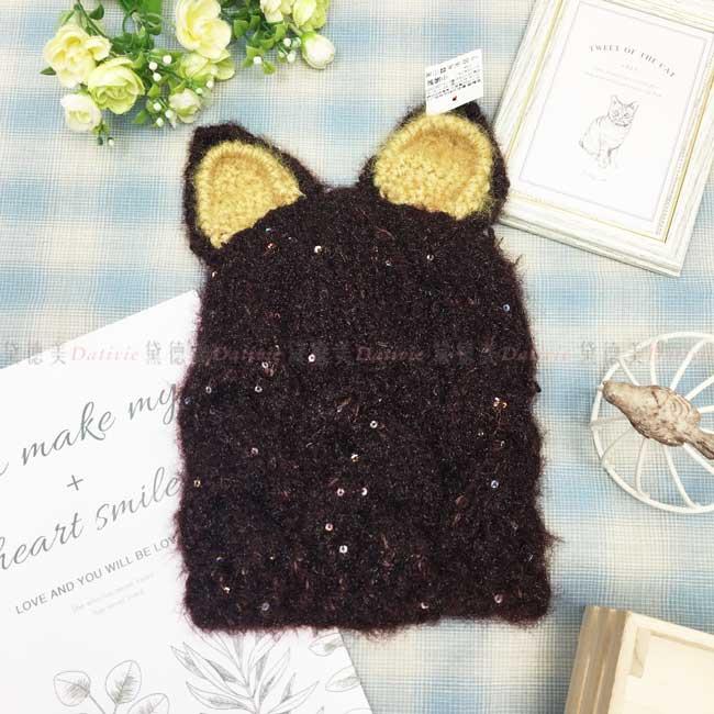 毛帽 針織 加絨加厚 亮片 貓耳造型 可愛 保暖 咖色 帽子