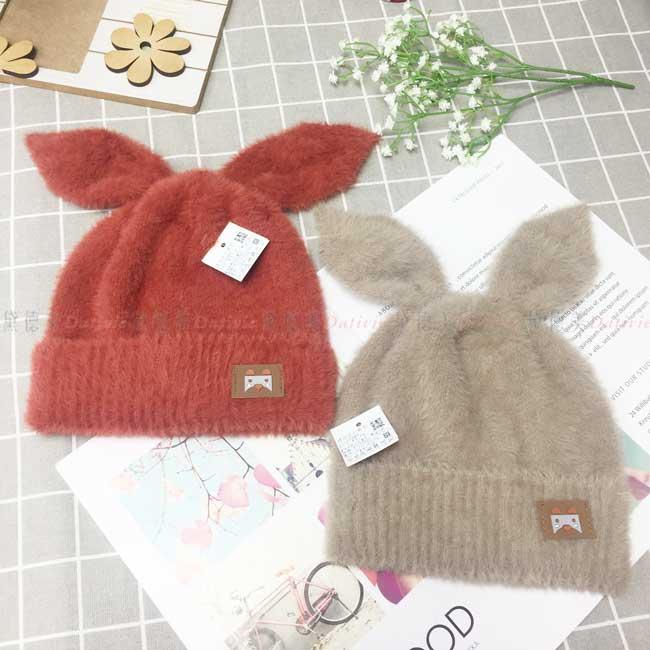兒童毛帽 針織 反摺 海馬毛 親膚 兔耳造型 可愛 保暖 2色 帽子
