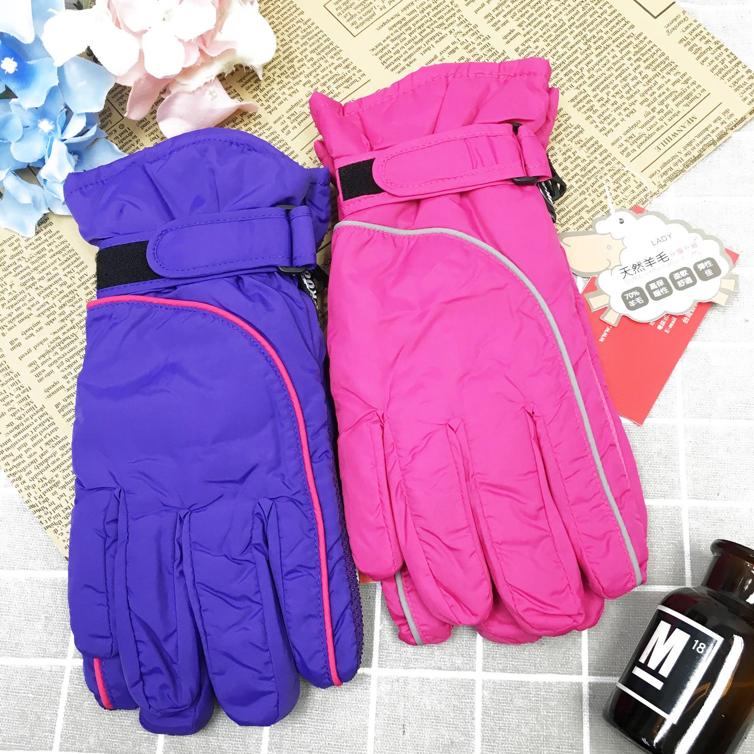 防風手套 防水 素色 混羊毛 內刷毛 保暖 防滑 2色 手套