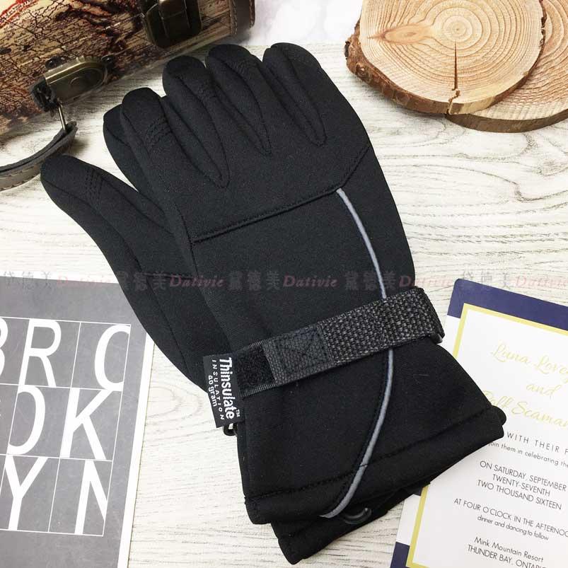 觸控 防風手套 止滑 素色素面 內刷毛 保暖 黑色 手套