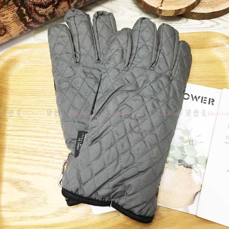 防風手套 拚色 格菱紋 內刷毛 麂皮絨 保暖 灰色 手套