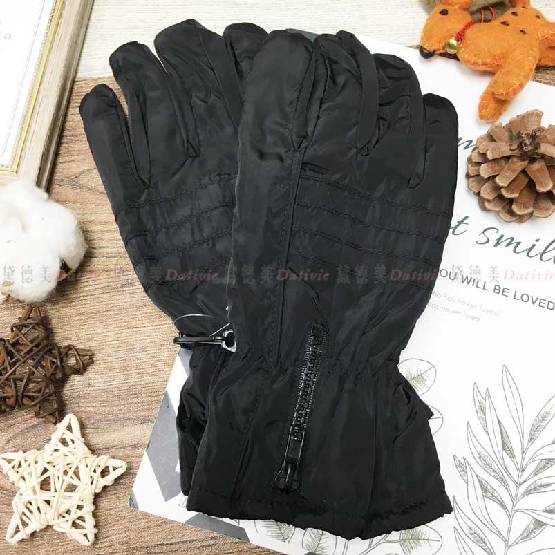 防風手套 防水 止滑 素色 條紋 拉鍊裝飾 內刷毛 保暖 黑色 手套