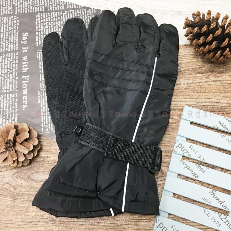 防風手套 防水 止滑 素色 條紋 內刷毛 保暖 黑色 手套