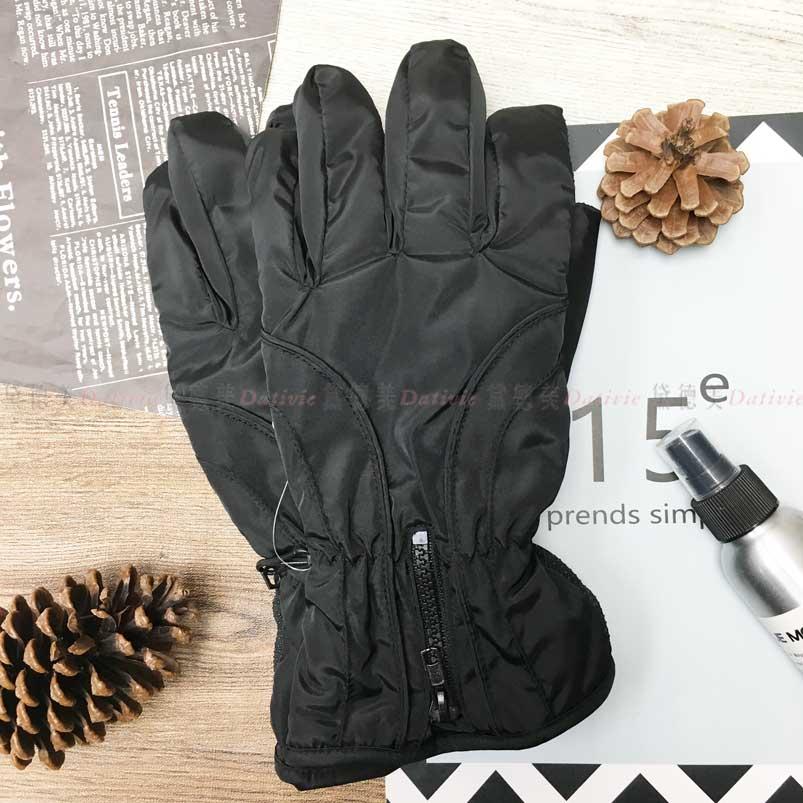 防風手套 防水 止滑 素色 拉鍊裝飾 內刷毛 保暖 黑色 手套