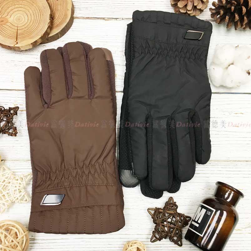 觸控 防風手套 素色 金屬亞克力扣裝飾 內刷毛 保暖 防滑 2色 手套
