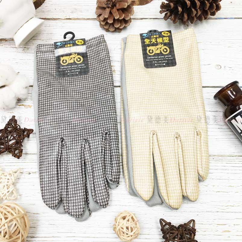 防風手套 防水 千鳥格紋 半刷毛 平口 保暖 防滑 2色 手套(男用)