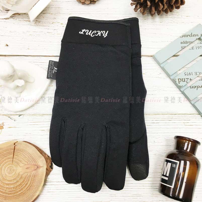 機能觸控 防風手套 防水 止滑 內刷毛 字母 保暖 黑色 手套