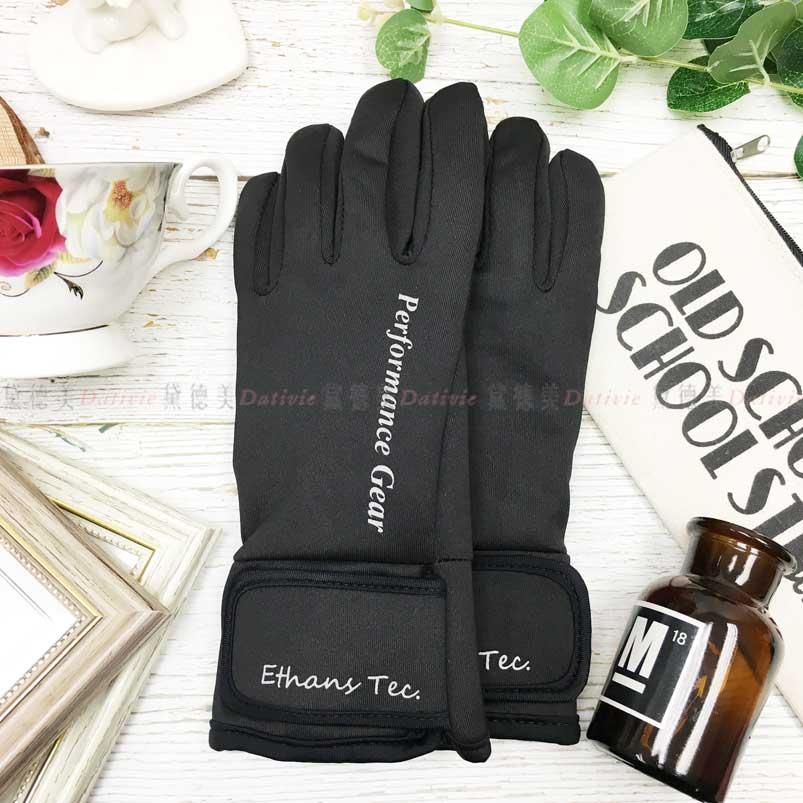 觸控 防風手套 防水 止滑 內刷毛 字母 保暖 黑色 手套