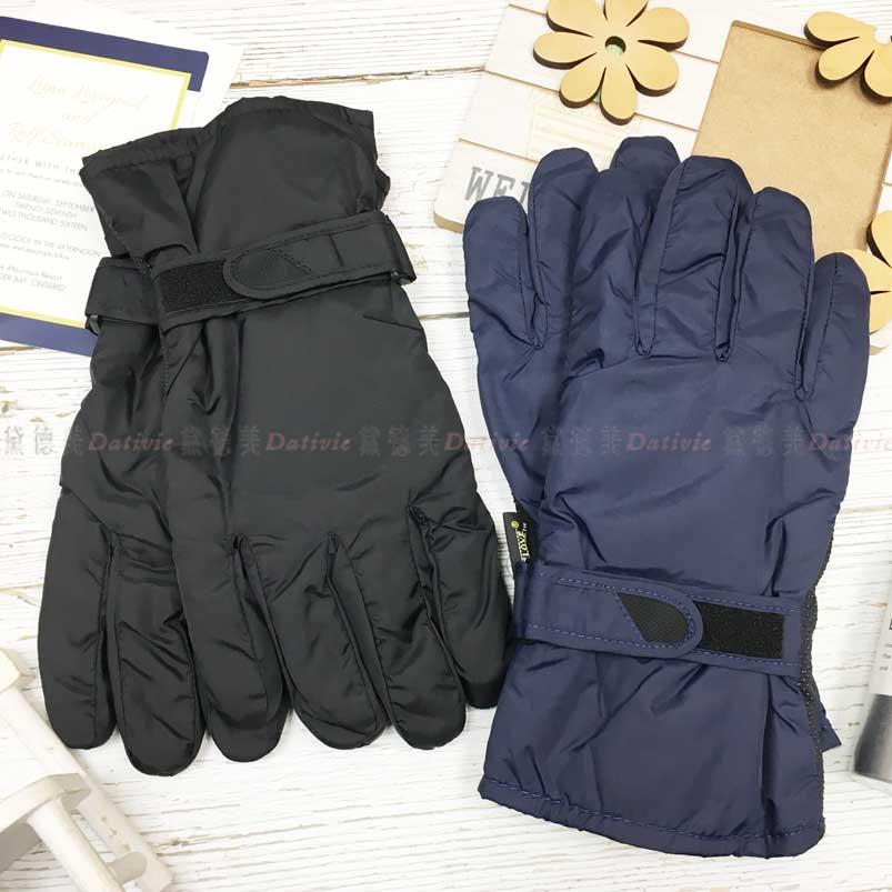防風手套 防水 素色素面 內刷毛 保暖 防滑 2色 手套