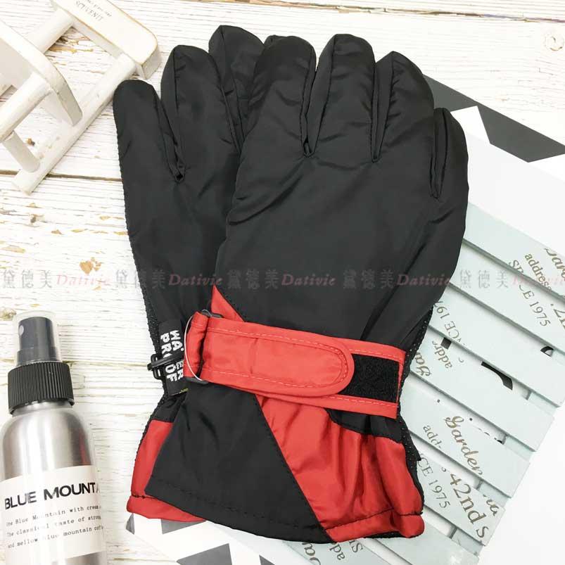 觸控 防風手套 防水 止滑 內刷毛 拼接紅色 保暖 黑色 手套